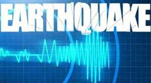 earthquake-556be01646c7c_exl