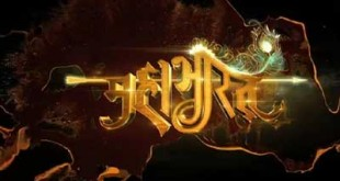The Mystery of the Mahabharata